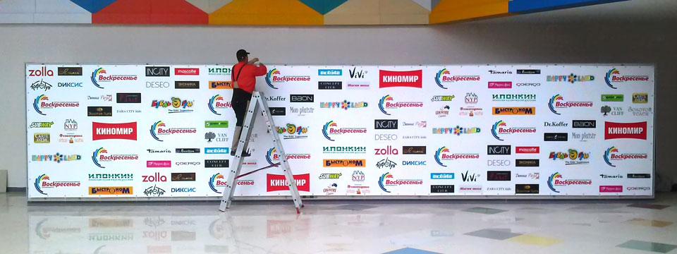Дизайн и изготовление баннеров в Москве